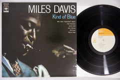 MILES DAVIS - KIND OF BLUE - 1968 Japanese re-issue, used LP