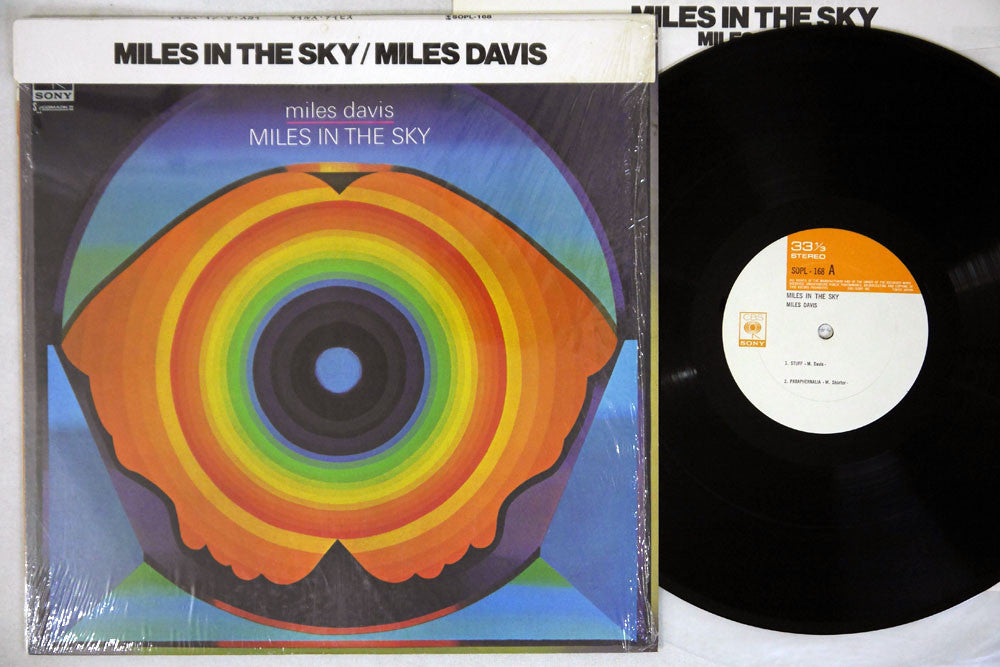 MILES DAVIS - MILES IN THE SKY - 1st Japanese pressing, used LP