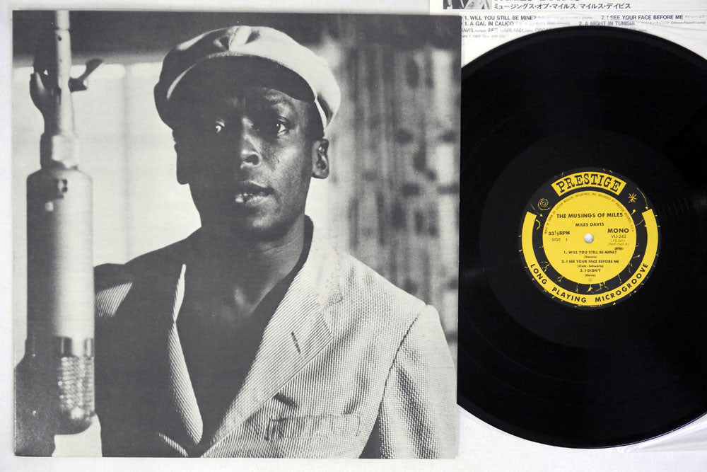 MILES DAVIS - THE MUSINGS OF MILES - MONO Japanese pressing, used LP