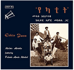 Mulatu Astatke - Ethio Jazz - new LP
