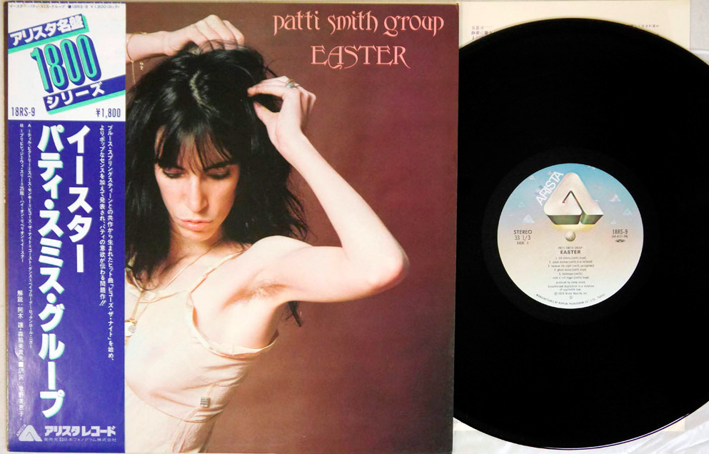 PATTI SMITH - EASTER - Japanese pressing, used LP