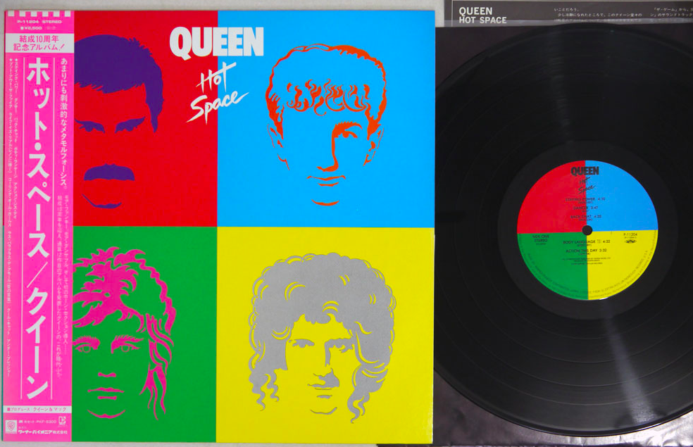QUEEN - HOT SPACE - 1st Japanese pressing, used LP