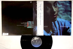 SADE - PROMISE - Japanese pressing, used LP