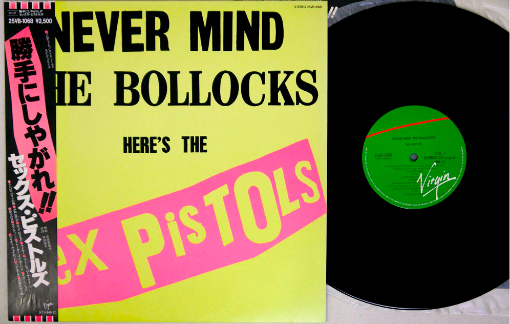 SEX PISTOLS - NEVER MIND THE BOLLOCKS - Japanese pressing, used LP