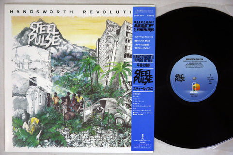 STEEL PULSE - HANDSWORTH REVOLUTION - used LP