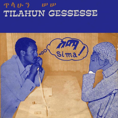 Tilahun Gessesse - Sima! - new LP
