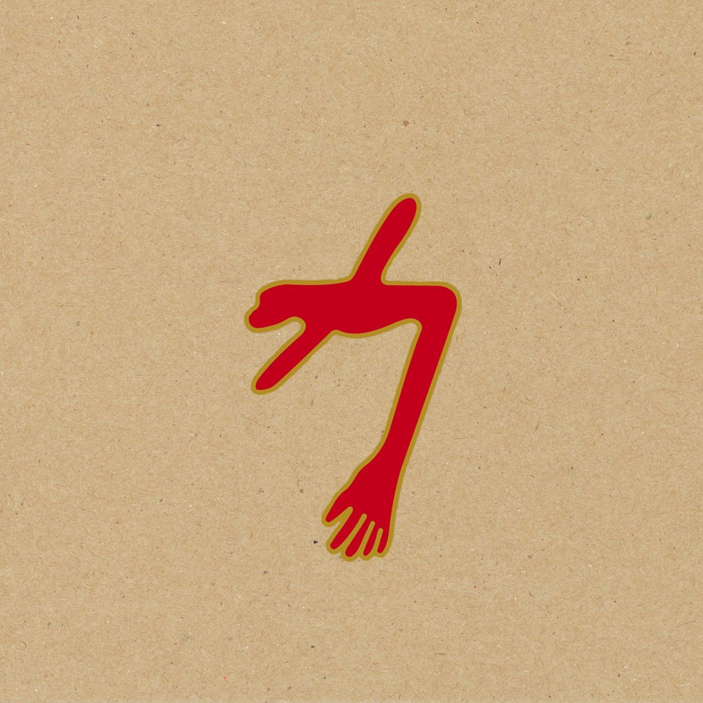 Swans - The Glowing Man - new LP