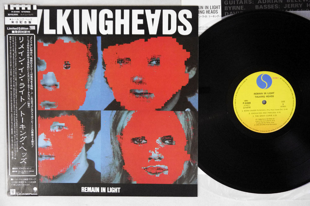 "TALKING HEADS - REMAIN IN LIGHT - ""LTD"" 1st Japanese pressing, used LP, w/OBI"