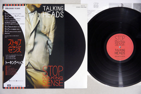 TALKING HEADS - STOP MAKING SENSE - Japanese pressing, used LP