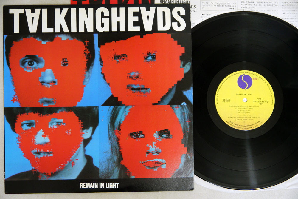 TALKING HEADS - REMAIN IN LIGHT - Japanese pressing, used LP