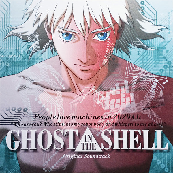 Kenji Kawai - Ghost In The Shell (Original Soundtrack) -  new vinyl
