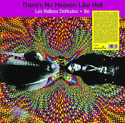 Les Rallizes Denudes + Be - There's no Heaven Like Hell - new vinyl