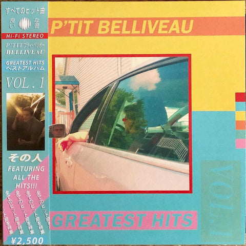P'tit Belliveau ‎– Greatest Hits Vol.1 - new vinyl
