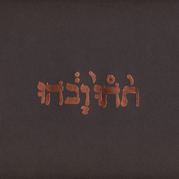 Godspeed You Black Emperor - Slow Riot For New Zero Kanada - new lp