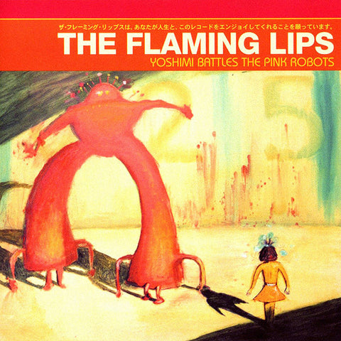 The Flaming Lips ‎– Yoshimi Battles The Pink Robots - new vinyl