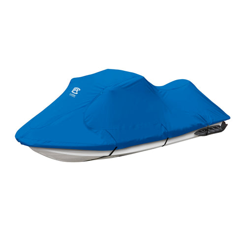 Classic Stellex Personal Watercraft Cover Medium