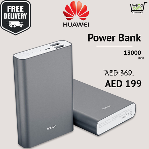 Huawei  Power Bank - 13000 mAh