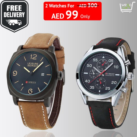 Curren Leisure Combo Offer - AED 99