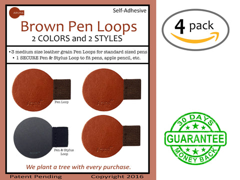 Brown Pen Loop (M)