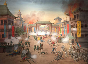 BOXER REBELLION - EUROPEAN SCHOOL. Three Dramatic Scenes of the Eight-Nation Alliance Relieving the Siege of Diplomatic Legations in Beijing. Ca 1900-1905.