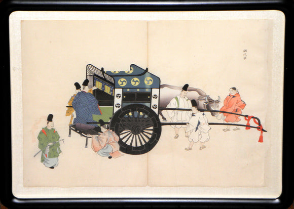 Japanese Carriage #10