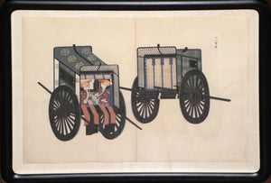 Japanese Carriage #13