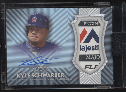 2017 Topps Dynasty Kyle Schwarber Majestic Logo Tag Patch Auto True 1/1