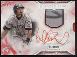2018 Topps Diamond Icons Ichiro Suzuki Red Ink Patch w/ Ink Auto Autograph /5