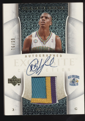 2005-06 UD Exquisite Chris Paul 4 Color Patch RC Auto Autograph /99