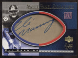 2004 UD Sweet Spot Eli Manning Sweet Panel Signatures Gold RC Auto /25
