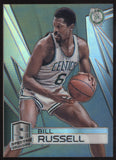 2014-15 Panini Spectra Bill Russell Celtics Prizm Black True 1/1