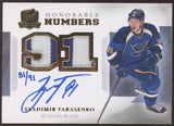 2013-14 UD The Cup Vladimir Tarasenko Honorable Numbers Patch RC Auto /91