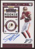 2019 Panini Contenders Dwayne Haskins Rookie Ticket RC Auto READ CONDITION