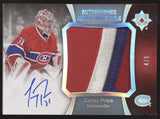 2015-16 UD Ultimate Collection Carey Price Jumbo 3 Color Patch Auto /5
