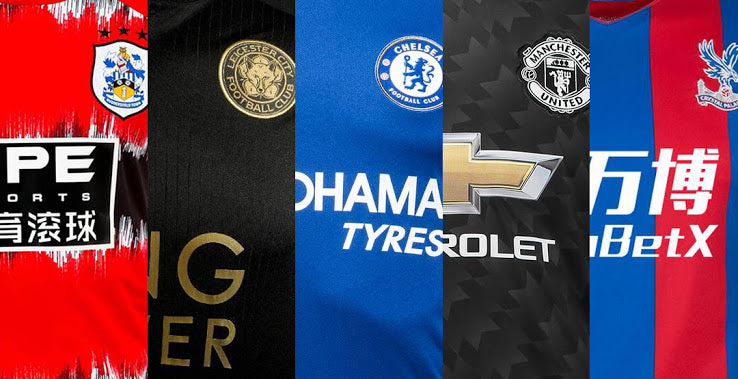 Talisman's Top 2017/18 Premier League Kits