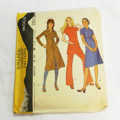 McCalls 2951 1971 Sewing Pattern Ladies Coordinates. Sz S
