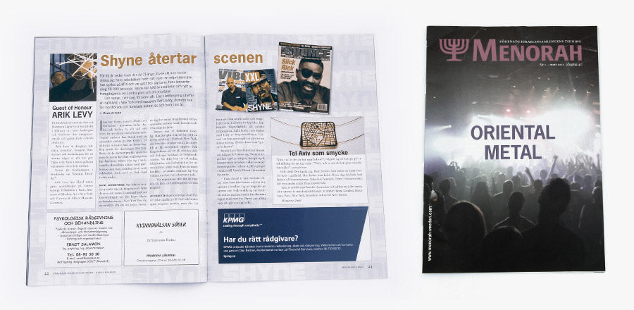 Menorah Magazine, Sweden