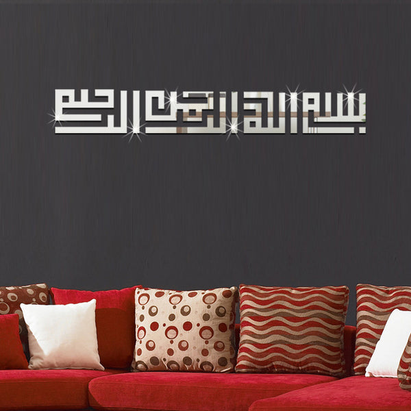 New! Lslamic Arab Muslim Acrylic Mirror Wall Art Home Decoration DIY3D Mirror Wall Stickers Home Decor - ZOË Products Int'l. - 6
