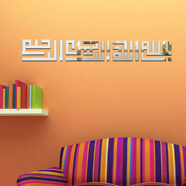 New! Lslamic Arab Muslim Acrylic Mirror Wall Art Home Decoration DIY3D Mirror Wall Stickers Home Decor - ZOË Products Int'l. - 7