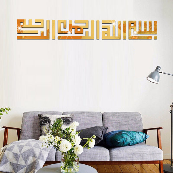 New! Lslamic Arab Muslim Acrylic Mirror Wall Art Home Decoration DIY3D Mirror Wall Stickers Home Decor - ZOË Products Int'l. - 2