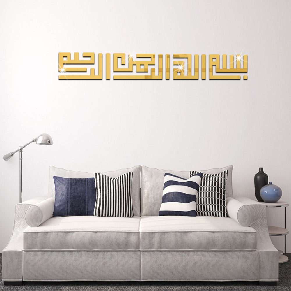 New! Lslamic Arab Muslim Acrylic Mirror Wall Art Home Decoration DIY3D Mirror Wall Stickers Home Decor - ZOË Products Int'l. - 1