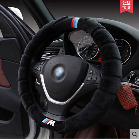 ///M Wheel Cover set of wool cloth with soft nap is set CAR STYLING - MLifeM6