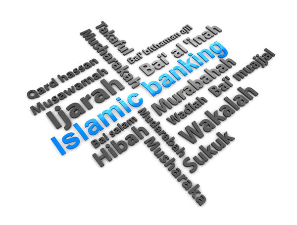 RECENT HISTORY OF ISLAMIC BANKING AND FINANCE