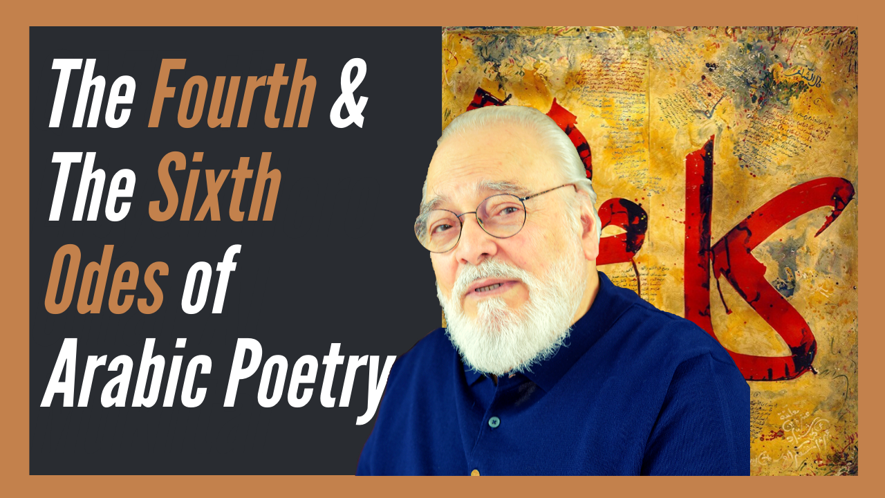 Ali Omar Ermes: Artwork - The Fourth and The Sixth Ode with Poetry