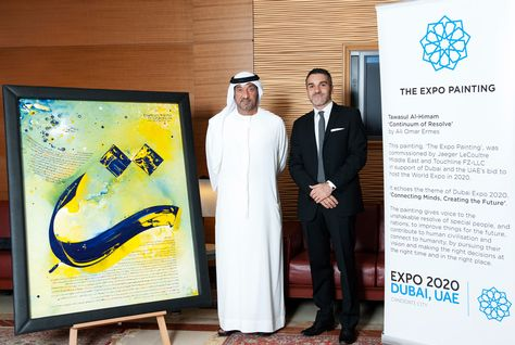 JAEGER-LECOULTRE PROUDLY CELEBRATES THE SPIRIT OF INVENTION OF DUBAI EXPO 2020 BY PRESENTING A SPECIALLY COMMISSIONED PAINTING TO THE HIGHER COMMITTEE