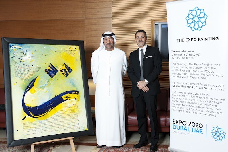 JAEGER-LECOULTRE CELEBRATES DUBAI'S EXPO WIN THROUGH ART
