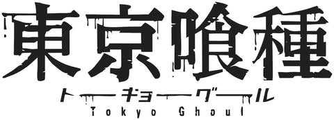 Tokyo Ghoul -- Logo Anime Decal Sticker