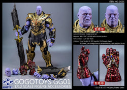 GOGOTOY 1/12 Scale Figure Accessories - GG01 Battle Damage for SHF Thanos EX Set