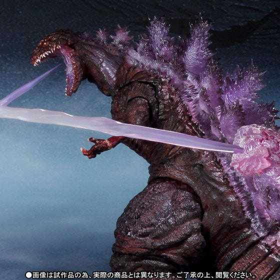 S.H. MonsterArts Godzilla 2016 - Shin Godzilla The Fourth Awakening Ver Tamashii Web Exclusive
