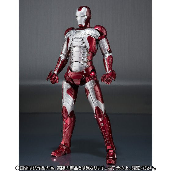 S.H. Figuarts Iron Man 2 - Iron Man Mark 5